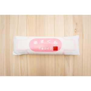 オリジナル帯枕(小)Mサイズ