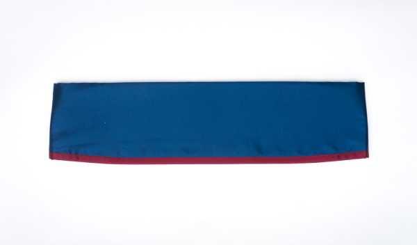 前結び帯板 新若竹 帯板のみ 紺