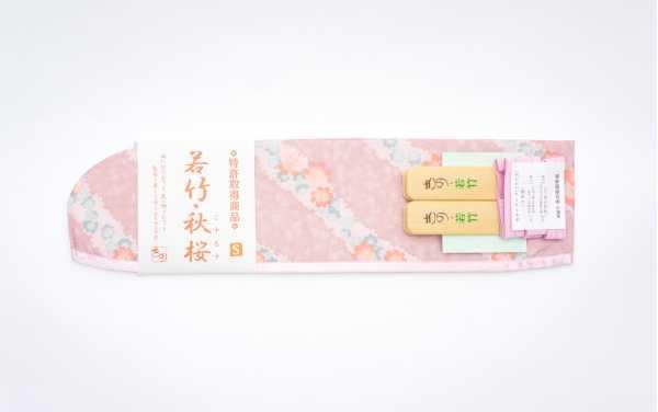 前結び帯板 若竹・コスモスセット ピンク