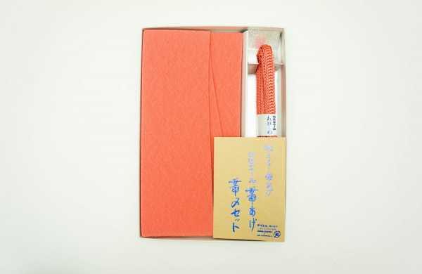 帯締め・帯揚げセット M・L 珊瑚