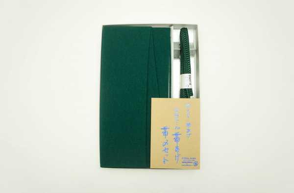 帯締め・帯揚げセット 緑