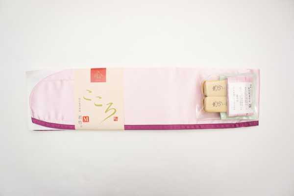 前結び帯板 若竹・こころセット ピンク
