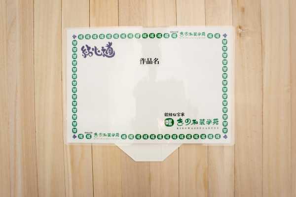 結什器ニュータイプ 作品名カード