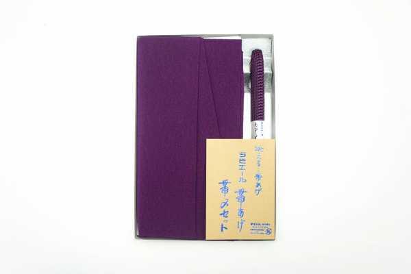 帯締め・帯揚げセット M・L 紫